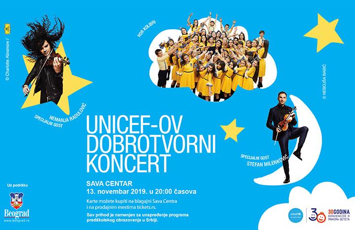 UNICEF Benefit Concert